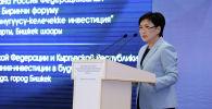 Билим берүү жана илим министри Гүлмира Кудайбердиева