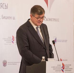 Министр экономики КР Олег Панкратов на VIII Кыргызско-российской межрегиональной конференции