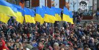 Участники акции протеста против коррупции на площади Независимости в Киеве.