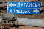 Экспонаты выставки свидетельств военной агрессии ВСУ в Луганске. Архивное фото