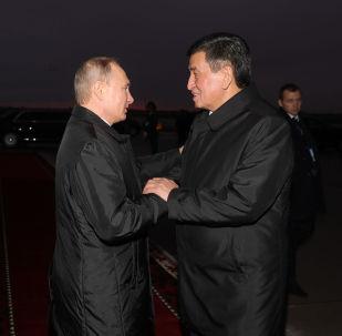 Кыргызстанга келген Путинди Жээнбеков кантип узатты. Фотофакт
