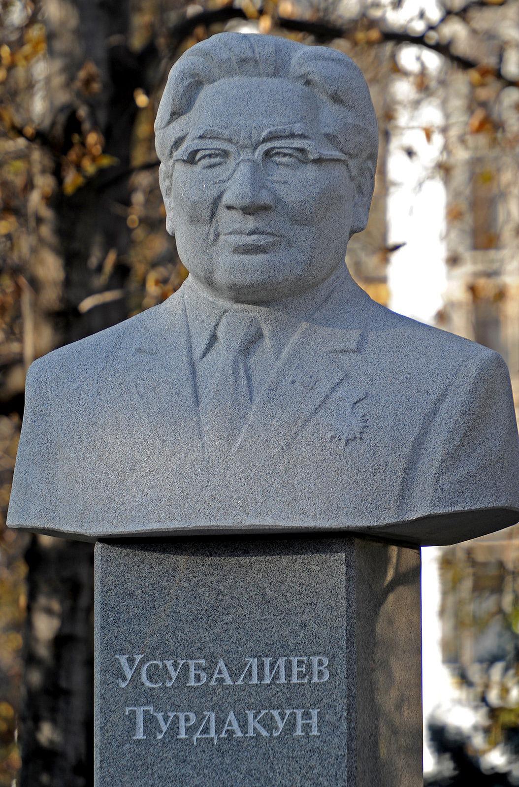 Церемония открытия бюста Героя КР, видного политического и государственного деятеля Турдакуну Усубалиева в Аллее государственных деятелей в городе Бишкек