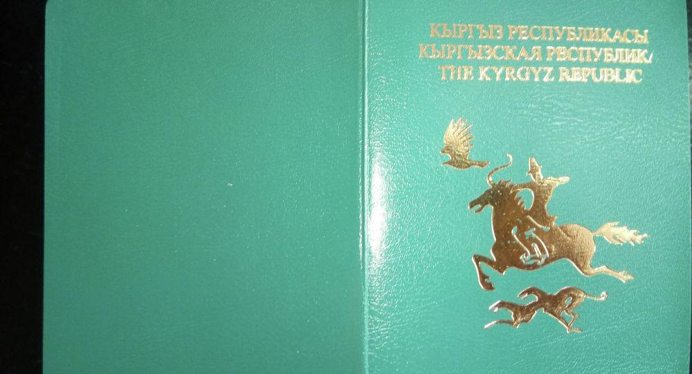 Государственное агентство охраны окружающей среды и лесного хозяйства при Правительстве Кыргызской Республики (ГАООС и ЛХ) утвердило идентификационные карты (паспорта) ловчей хищной птицы, а также правил мечения и кольцевания ловчих хищных птиц.