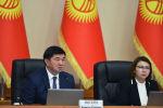 Под председательством Премьер-министра Кыргызской Республики Мухаммедкалыя Абылгазиева прошло очередное заседание Правительства Кыргызской Республики. 5 апреля 2019 года