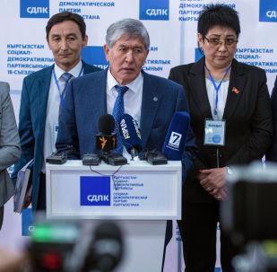 Лидер СДПК Алмазбек Атамбаев на брифинге по итогам XVIII съезда социал-демократической партии