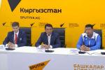 В пресс-центре Sputnik Кыргызстан выступают руководство Федерации хоккея КР, а также члены сборной команды.