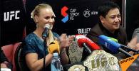 В Бишкеке проходит пресс-конференция чемпионки UFC из Кыргызстана Валентины Шевченко.
