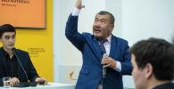 Вице-президент Федерации хоккея КР Мурат Жакыпов на пресс-конференции в мультимедийном пресс-центре Sputnik Кыргызстан