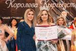 Бишкекте Кыргызстан ханышасы — 2019 сулуулар сынагы болуп өттү