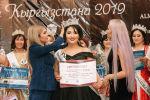 Одна из победительниц конкурса красоты Королева Кыргызстана — 2019 в Бишкеке