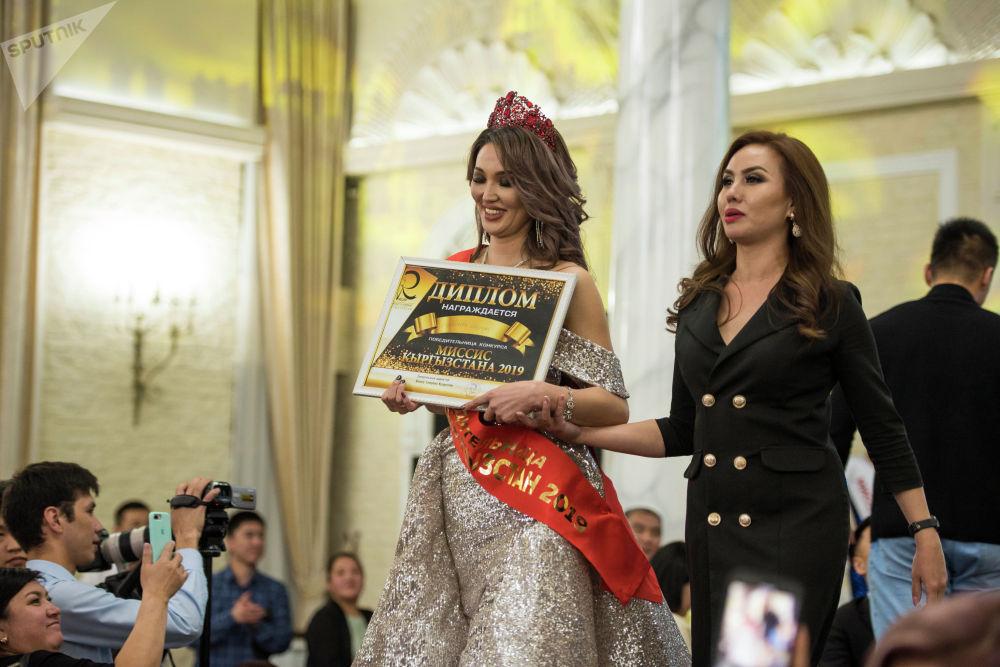 Теперь Миргуль Бообекова будет представлять Кыргызстан на международном конкурсе красоты Миссис Вселенная
