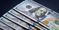 Америка акча бирдиги. Архивдик сүрөт