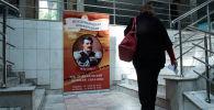 Международная научно-практическая конференция Н. М. Пржевальский — великий евразиец. Архивное фото