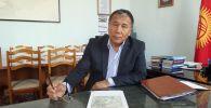 Архивное фото бывшего спецпредставителя правительства по вопросам границ Курбанбая Искандарова