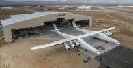 Двухфюзеляжный шестимоторный самолет компании Stratolaunch Systems