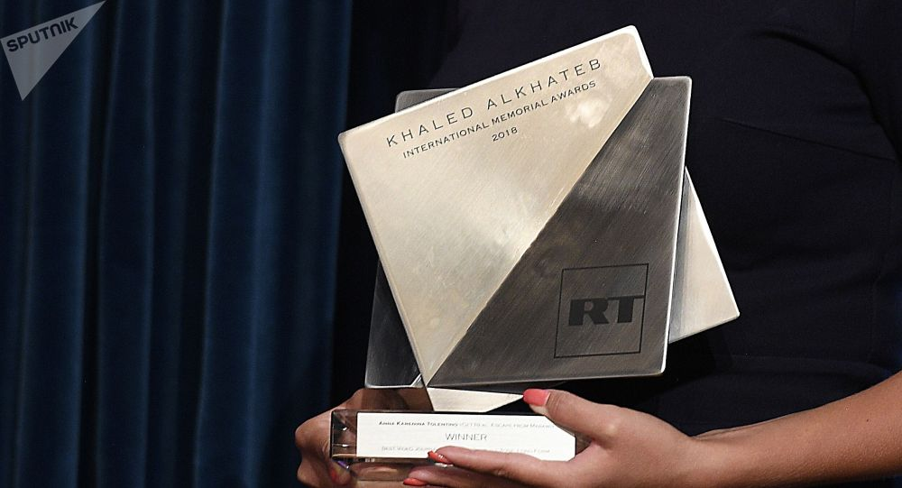 Награда международной премии The Khaled Alkhateb Memorial Awards за лучшие работы военных корреспондентов из горячих точек (премия учреждена телеканалом RT).