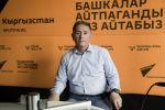 Депутат Бишкекского городского кенеша Сайдахмат Исмаилов