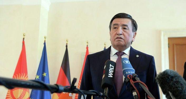 Президент Кыргызстана Сооронбай Жээнбеков сделал заявление для прессы по своему официальному визиту в Германию