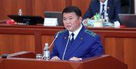 Генпрокурор Откурбек Жамшитов выступает с отчетом в Жогорку Кенеше