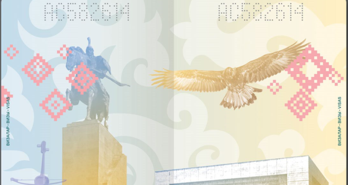 Эскизы биометрических паспортов нового поколения для граждан КР