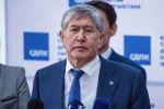 Алмазбек Атамбаев. Архивдик сүрөт
