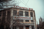 Здание золотодобывающего предприятия ОсОО Алтынкен в Кеминском районе. Архивное фото