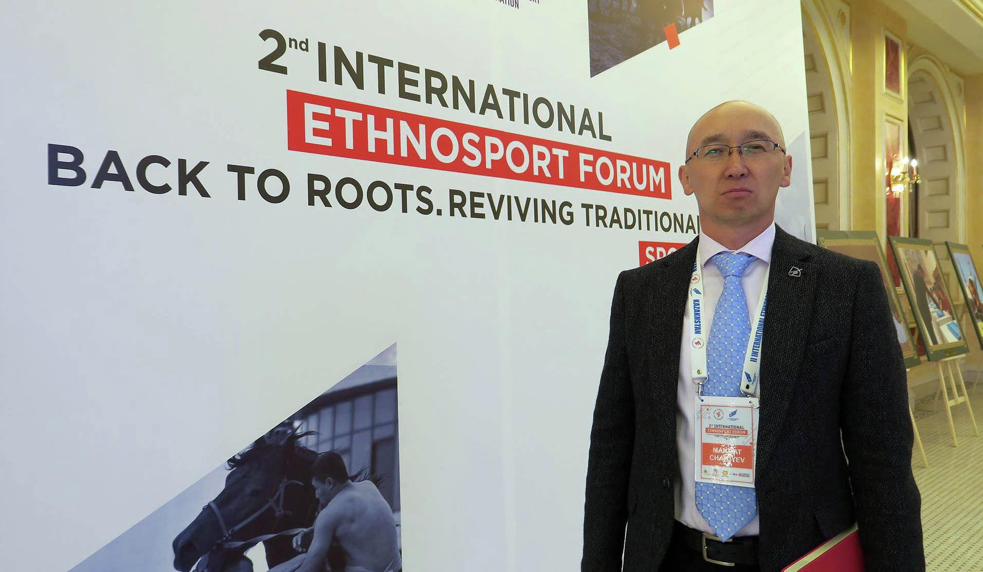 Максат Чакиев на форуме международной конфедерации этноспорта