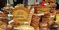 В Кыргызстане начались мероприятия в рамках проекта Ош — культурный центр тюркской культуры.