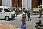 Сотрудники службы безопасности Шри-Ланки. Архивное фото
