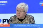 В обсуждении принимают участие эксперты, политики, в том числе и экс-депутаты Верховной Рады.