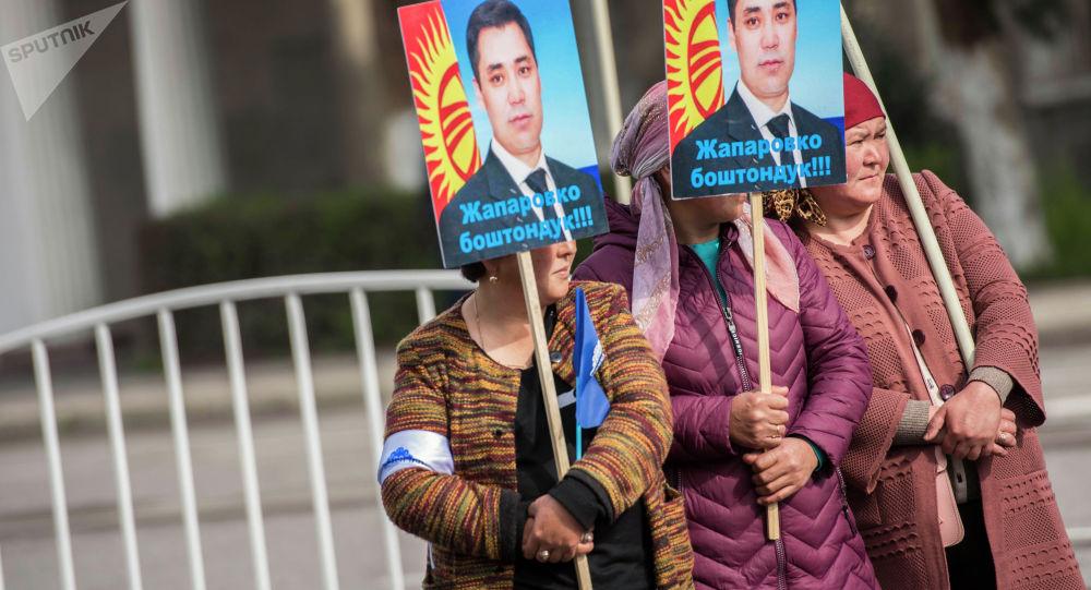 Жогорку сот мурдагы депутат Садыр Жапаровдун архивдик сүрөт