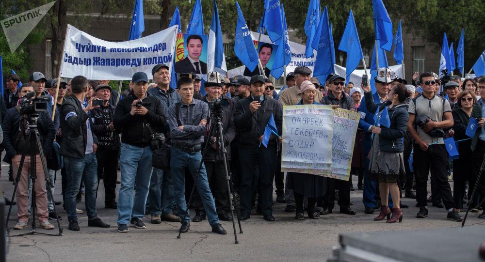 Сторонники атамекеновцев Омурбека Текебаева и Садыра Жапарова перед зданием Верховного суда КР на Старой площади Бишкека