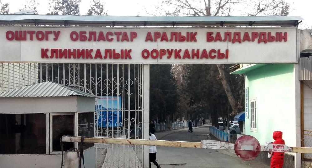 Ворота Ошской областной детской клинической больницы. Архивное фото