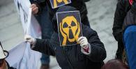 Участники митинга против добычи урана. Архивное фото
