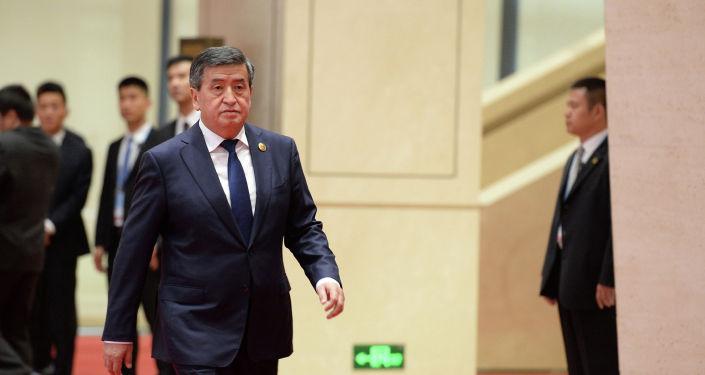 Президент КР Сооронбай Жээнбеков на сессии второго форума Один пояс — один путь в Пекине
