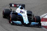 Пилот Джордж Рассел во время свободных заездов на четвертом этапе чемпионата мира по кольцевым автогонкам в классе Формула-1