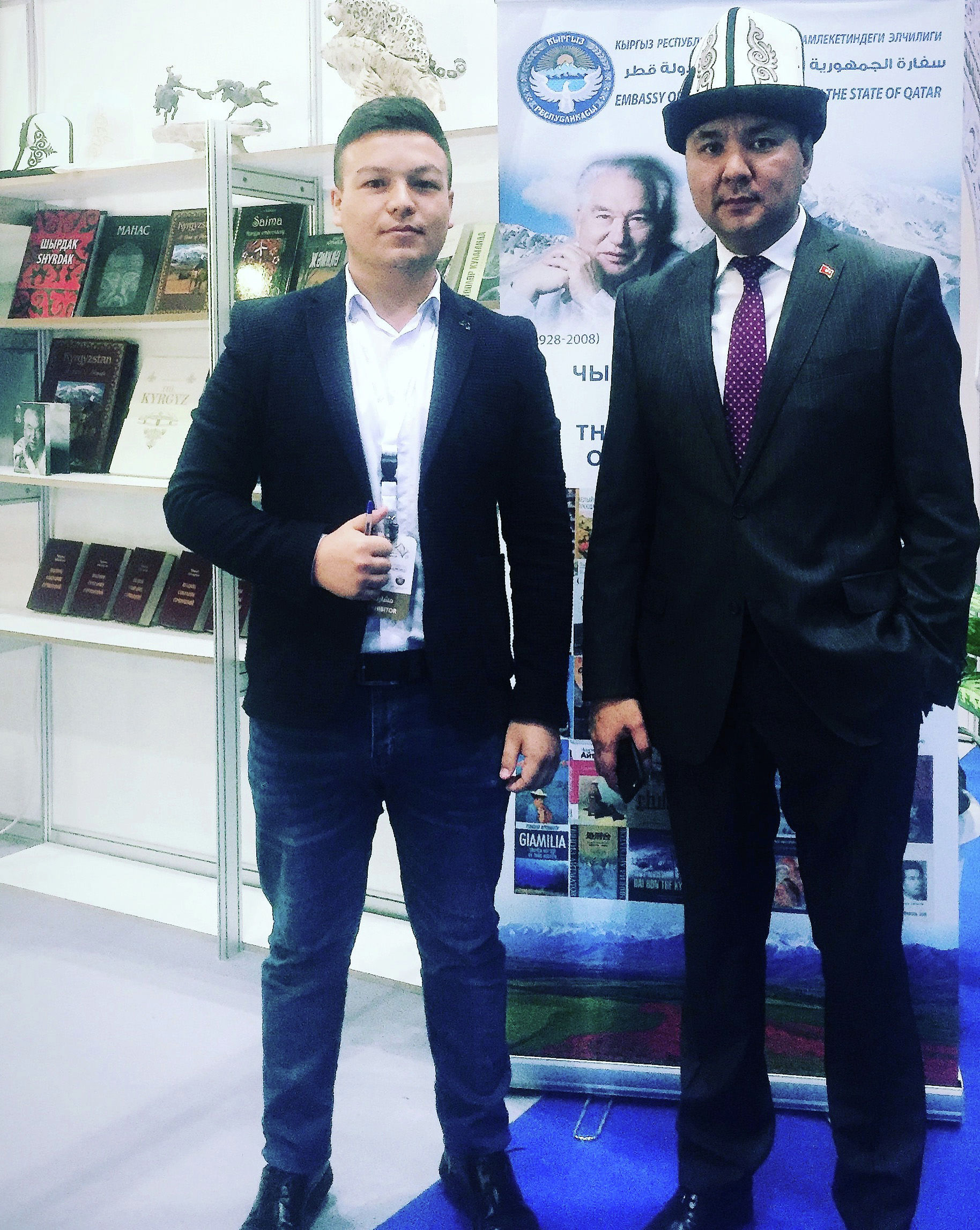 Кыргызстанец Жаангер Кудуретов, который работает в банке в Катаре