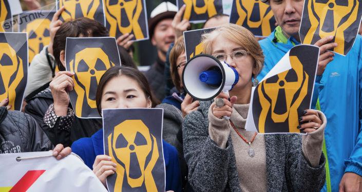 Митинг против добычи урана в Бишкеке. Архивное фото
