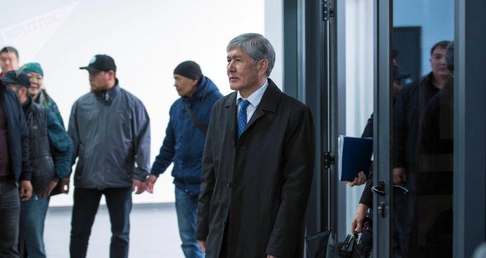 Архивное фото экс-президента Алмазбека Атамбаева