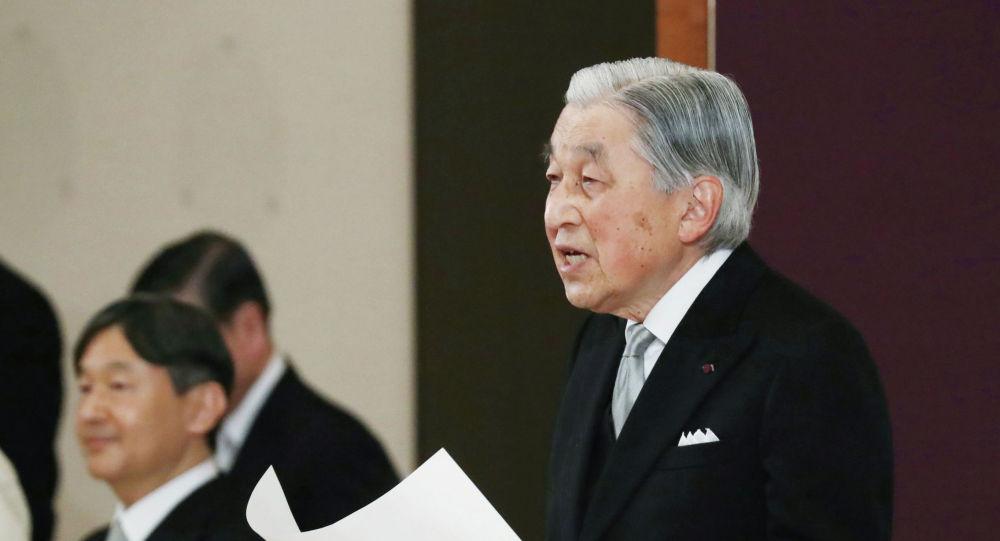 Япониянын императору Акихито