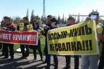 Мирный митинг против работ на урановом месторождений в Караколе