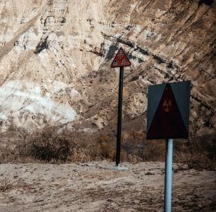 Майлы-Суудагы урандын уулуу калдыктары сакталган жай. Архивдик сүрөт