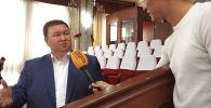 Корреспондент Sputnik Кыргызстан обратился к депутатам с вопросами: когда в последний раз вы были на тое и сколько тоев посещаете за месяц?