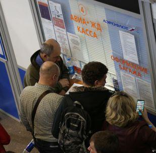 Пассажиры возле касс международного аэропорта Мурманск