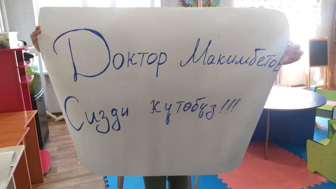 Акция поддержки врача Эмиля Макимбетова, задержанного по делу Азиза Батукаева