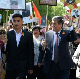 Президент КР Сооронбай Жээнбеков на шествии Бессмертного полка в Бишкеке посвященный 74-летию Победы в Великой Отечественной войне