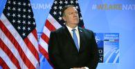 Государственный секретарь США Майк Помпео. Архивное фото