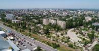Вид на здания в городе Бишкек с высоты. Архивное фото