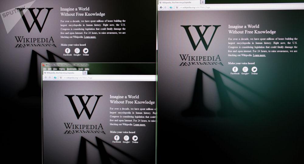 Википедия сайты. Архив