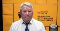 Жусуп Баласагын атындагы Кыргыз улуттук университетинин ректору, профессор Канат Садыков